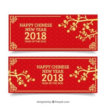 Bannières de nouvel an chinois rouge & doré