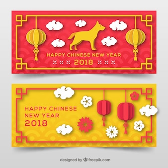 Bannières de nouvel an chinois rouges et jaunes