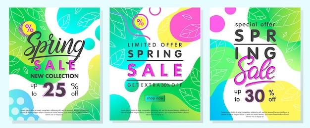 Bannières d'offres spéciales de printemps.mises en page promotionnelles à la mode avec des formes fluides dégradées et des éléments géométriques dans le style de memphis.