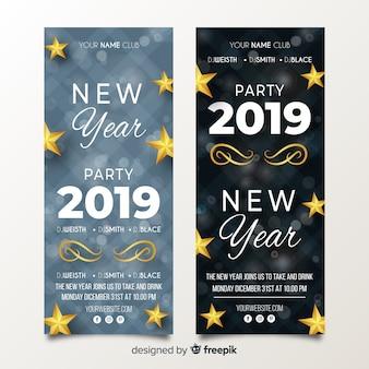 Bannières de parti réalistes du nouvel an 2019