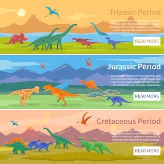 Bannières plates de dinosaures