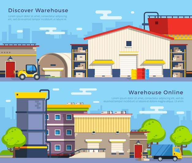 Bannières plates d'entrepôt