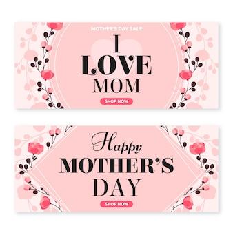 Bannières plates de fête des mères
