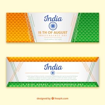 Bannières pour la fête de l'indépendance de l'inde avec un design plat
