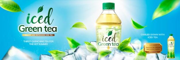 Bannières publicitaires de thé vert en bouteille