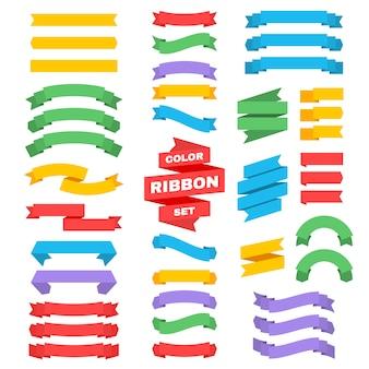 Bannières de ruban de texte rétro dans un style plat. illustration d'étiquette bannière ruban couleur vecteur
