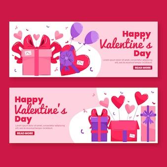 Bannières de la saint-valentin aquarelle avec des cadeaux