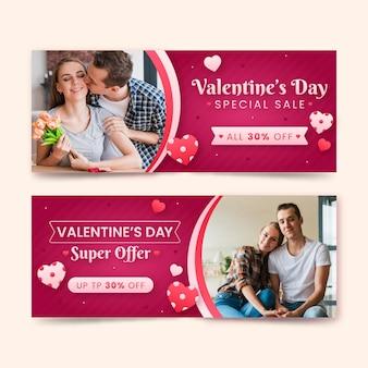 Bannières de la saint-valentin avec vente spéciale