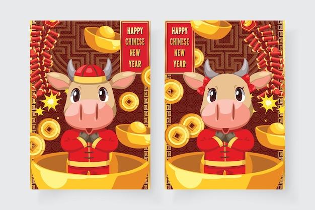 Bannières sertie d'éléments du nouvel an chinois 2021