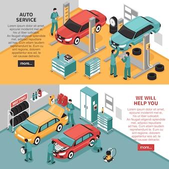 Bannières de service auto