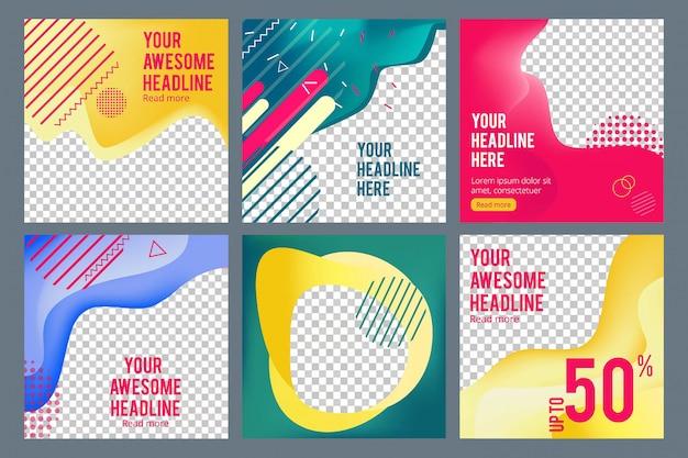 Bannières sociales modifiables. visuel web simple offre un modèle d'images de bannières commerciales carrées de contenu multimédia web