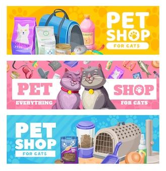 Bannières de soins pour animaux de compagnie, articles de soins pour chats et jouets. promo publicitaire vectorielle pour la boutique du zoo avec des produits pour chats et chatons. equipement pour animaux domestiques félins alimentation, sac et peigne, laisse avec pelle et affûteur de griffes