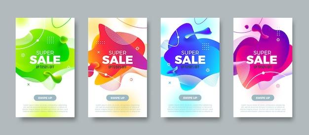 Bannières de super vente. fond avec une forme fluide multicolore abstraite. conception promotionnelle jusqu'à 50% de réduction. illustration vectorielle.