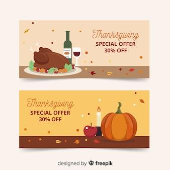 Bannières de thanksgiving au design plat