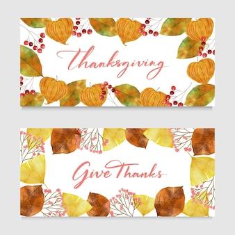Bannières de thanksgiving de style aquarelle