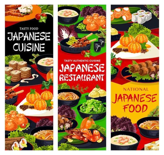 Bannières vectorielles de repas de restaurant de cuisine japonaise