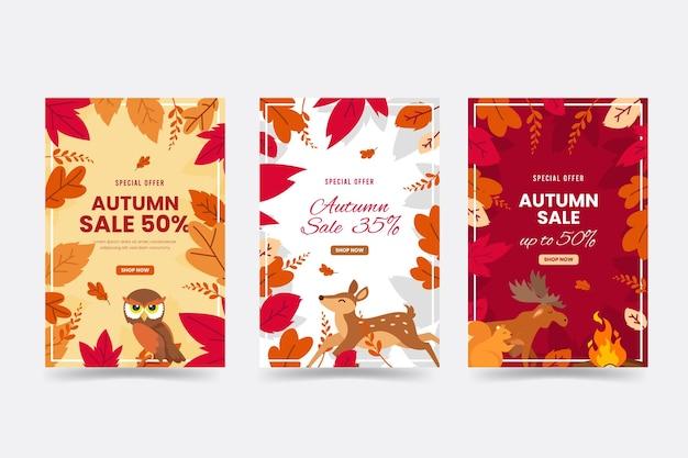 Bannières de vente automne avec des feuilles