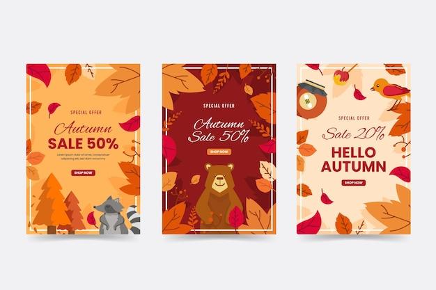 Bannières de vente automne verticales avec des feuilles