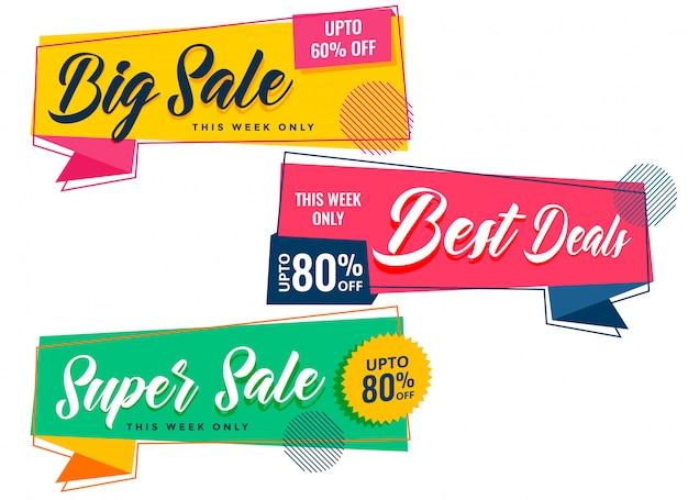 Bannières de vente colorées dans le style de memphis