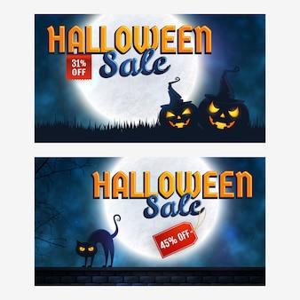Bannières de vente d'halloween.