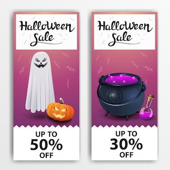 Bannières de vente d'halloween