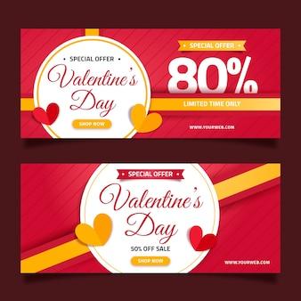 Bannières de vente saint valentin design plat