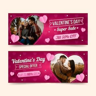 Bannières de vente de la saint-valentin avec offre spéciale