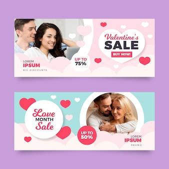 Bannières de vente de la saint-valentin avec remise