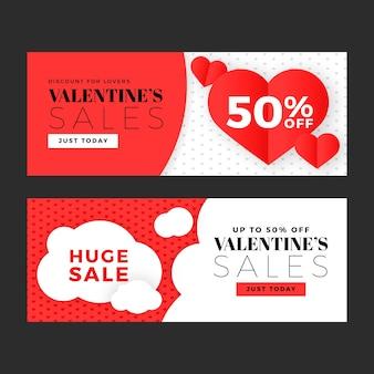 Bannières de vente de valentine plat