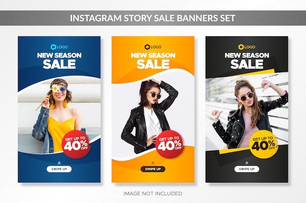 Bannières de vente verticales définies pour l'histoire instagram