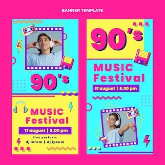 Bannières verticales de festival de musique nostalgique design plat