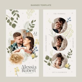 Bannières verticales de mariage aquarelle dessinés à la main