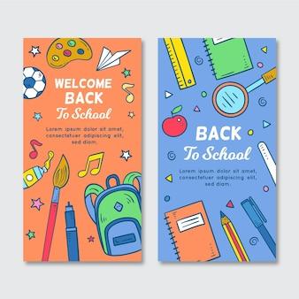 Bannières verticales de retour à l'école
