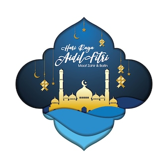Bannières de voeux abstraits musulmans. islamique