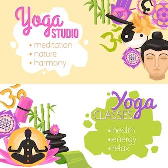 Bannières de yoga horizontales