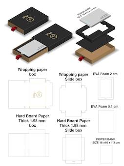 Banque de puissance rigide diapositive manchon boîte maquette dieline
