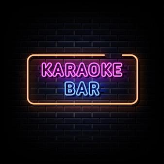 Bar karaoké enseignes au néon vecteur modèle de conception enseigne au néon