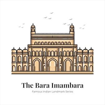 Le bara imambara indien célèbre monument emblématique cartoon line art illustration