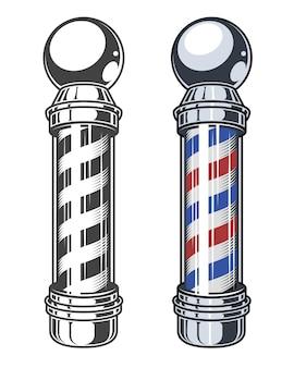 Barber shop classique pole