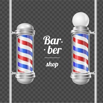 Barber shop pole services rasage et coupes de cheveux concept sur fond transparent éléments de conception de salon de coiffure. illustration vectorielle