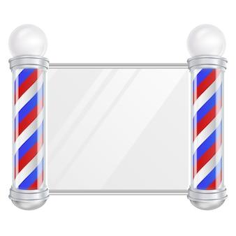 Barber shop pole vector. ensemble de poteaux de barbier classique. rayures rouges, bleues et blanches. illustration isolée sur blanc