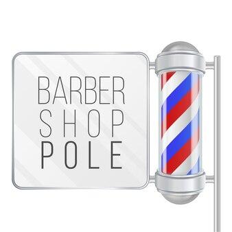 Barber shop pole vector. espace pour votre publicité. pôle de coiffeur en verre et argent d'époque.