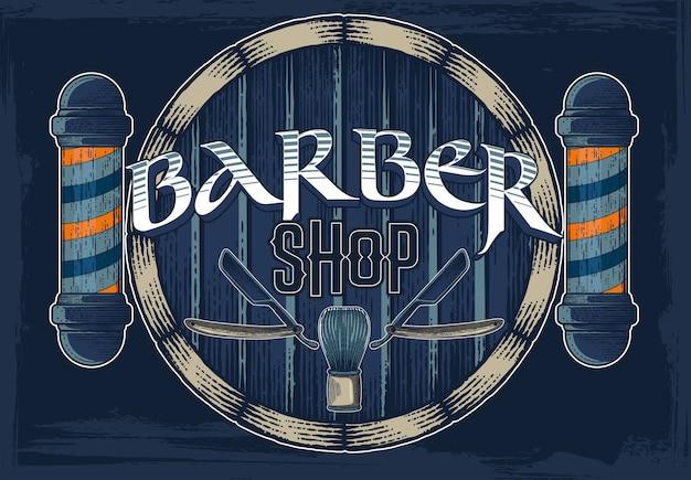 Barbershop bannière dessinée à la main