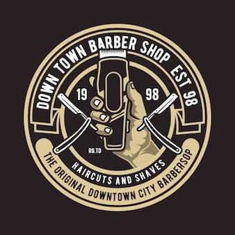 Barbershop du centre-ville