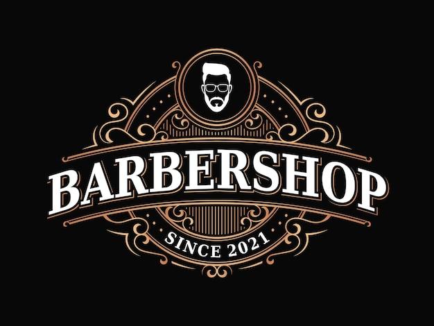 Barbershop logo ornemental victorien de luxe royal vintage