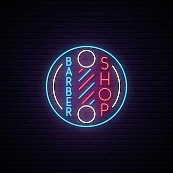 Barbershop rétro enseigne au néon.