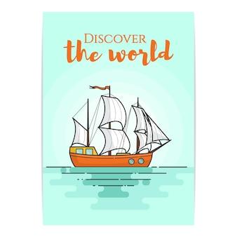Bateau de couleur avec des voiles blanches dans la mer sur fond bleu. bannière de voyage. skyline abstraite. dessin au trait plat. illustration vectorielle concept de voyage, tourisme, agence de voyage, hôtels, carte de vacances.