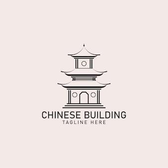Bâtiment traditionnel chinois architecture culturelle orientale objet illustration vectorielle