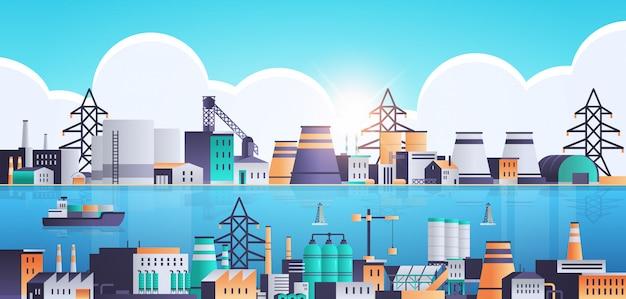Bâtiment de l'usine zone industrielle avec tuyaux et cheminées