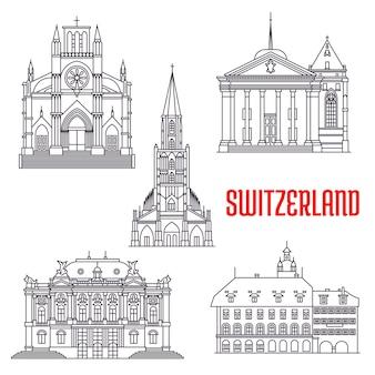 Bâtiments d'architecture historique de la suisse
